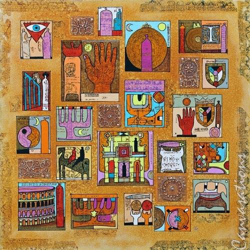 Enzyclopaedia: Ancient Story